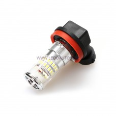 H11 Turbo 48*3014SMD CANBus LED Fog Light Bulbs