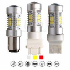 Tough And Bright 2835SMD LED Exterior Light (Fit FIAT Qubo)